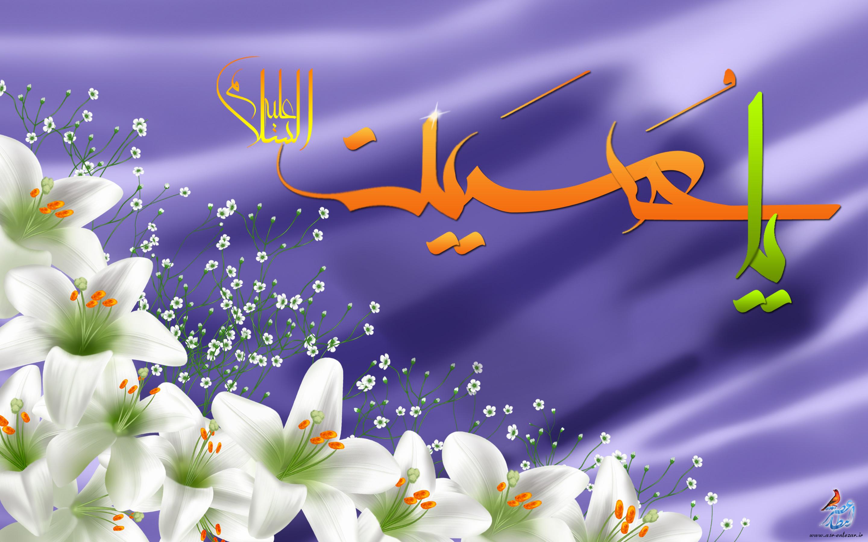 عکس ها امام حسین